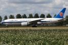 B-2041